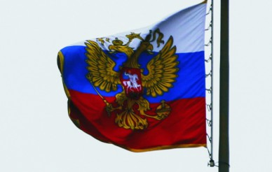 Aktuálne: Pripomíname:  1. marec – Modlitbový útok na Nebo, Nejasnosti dohody Rusko – USA, Dnes Marian Kotleba v Bratislave, Hlasujeme dnes do 23-59 h.